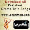 Mata e Jaan Hai Tu Title Song OST Hum Tv - www.LahoriMela.com