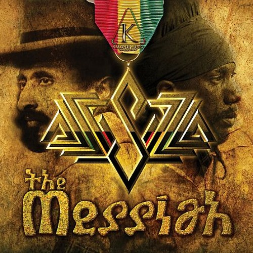Sizzla - Chant Dem Down (2013 / from new album The Messiah)