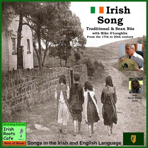 Sí Do Mhaimeo Í ( Irish Wedding Song)