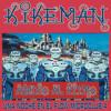 KIKEMAN- Asedio al ritmo.Una noche en el Flow Microclub 4. mp3