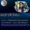 Sandath Iki Binda -  Prabhashini Samarasinha(dhvani studio)