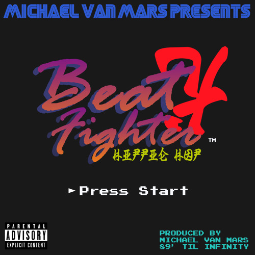 Michael Van Mars VS 2Pac - Thug Style