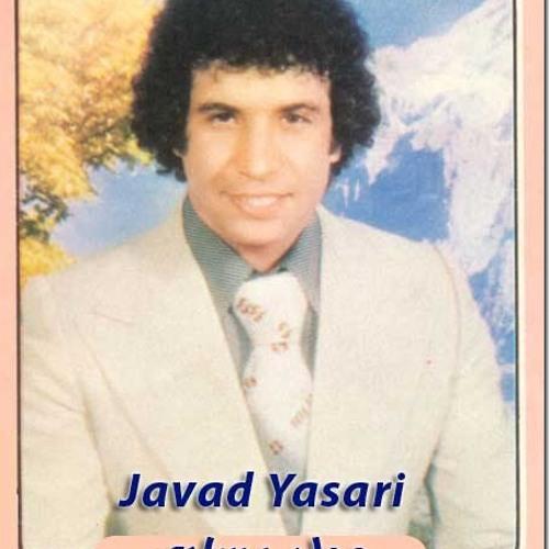 Javad Yasari - Moamma معما جواد یساری