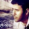 Download حمزه نمره - اغنية احلم معايا (فيديو كليب)   اكتشف الموسيقى في موالي Mp3