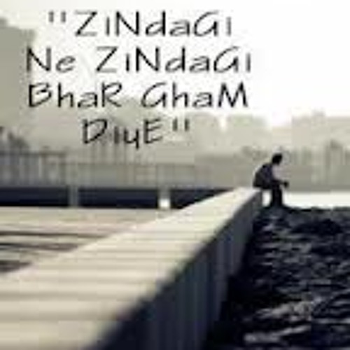 Download WhatsApp Video Status | Aye Ho Meri Zindagi Me