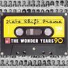 Free Download Wonder Years Mp3