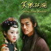 Download End - Laughing in the Wind 2001 (笑傲江湖/ Xiao Ao Jiang Hu - 刘欢&王菲/ Liu Huan & Wang Fei