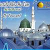 Mustafa Kaha Ho Tum {Nabi Remix}Dj Touseef ft. Dj Juned