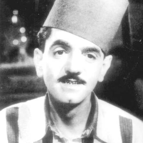 محمد عبد المطلب - الناس المغرمين
