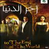 Download أجفـان _ ماليش أمل فى الدنيا ) من فيلم آخر الدنيا) Mp3