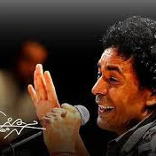 Download يونس \ محمد منير