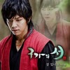 Lee Seung Gi - Last Word GFB Ost.