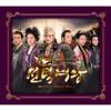 아이유 (IU) - 바람 꽃 (Wind Flower) [OST The Great Queen Seondeok] COVER