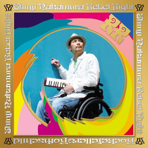 7.Poly Funk (Shinji Nakamura)
