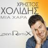 Xristos Xolidis - Mia Xara (Silentman Remix)