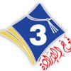 Download أكاديمية فلسطين للعلوم الأمنية - احتفال التخرج Mp3