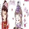 Ngự Kiếm Giang Hồ - Đổng Trinh   320 lyrics, upload bởi pnvgd112