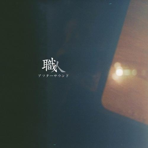 Miyuki - Totsuzen (Jan Amit Remix)