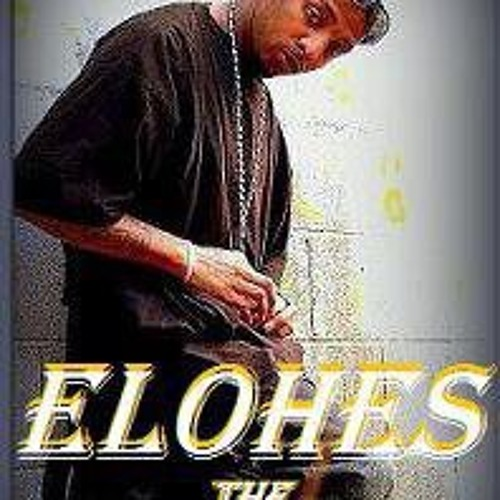 """NewExClusive """"NO LOOKING BACK"""" By.Your'sTruly...ELOHES The Great,Prod By.Strong Symphony"""