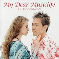 Tetsuo Sakurai - DOMINO LINE