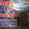 Aakad Kakad Rajasthani Brazil Dance Mix 2013 Mix By Dj Mukesh & parmanand mobile shop mo 9636617902