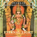 L Shankar-Pancha NadaiPallavi Kiravani