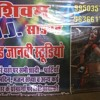 MAN DOLE MARO TAN DOLE RAJASTHANI Nagin Remix By Dj Mukesh & Dj parmanand mobile shop mo 9636617902