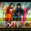 Ramaiya Vastavaiya - Jeene Laga Hoon (DJ Ravish, DJ Chico & DJ Parsh Mix)