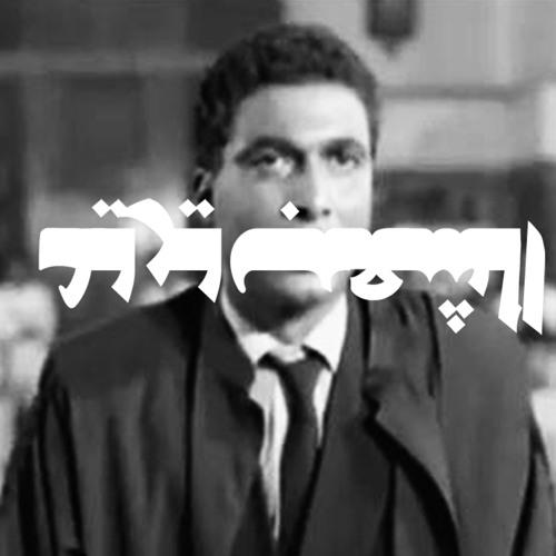 03.المزيج العميق_كربون