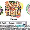 Deck the Halls Remix - Christmas Style - Hip Hop