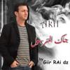 DJ KAYS - Cheb akil  El Khobz Wel Ma (Duo Narimen) 2013