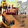 التأشيرة   هشام الجخ