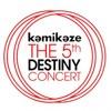 Destiny • All Kamikaze
