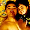 Download Letter To Amneris - Shania Twain. Dedicated To My Late Nephew, Sabil. I Love You & I Miss You. Mp3