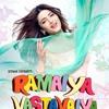 Ramaiya Vastavaiya-Jeene Laga Hoon