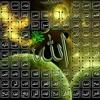 99 names of Allah (fast)