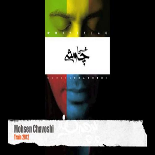 Parcham-e-Sefid(White Flag) by Mohsen Chavoshi on Amazon Music