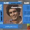Download يا زماني - محمد منير Mp3