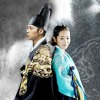 Rooftop Prince Music Background