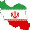 Iran-e-Man