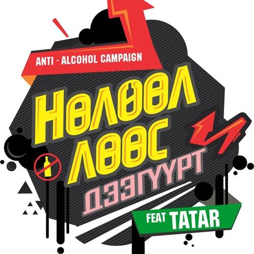 tatar nuluulluus deeguurt mp3