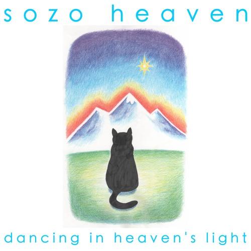 Dancing in heaven's light 3 min demo
