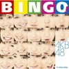 NobitaMAN - BINGO! [AKB48][JKT48] Cover 8bit