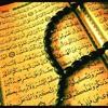 Subhan Allah Wa Bihamdihi
