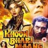Episode II - Khoon Bhari Maang a.k.a Kill Bill Vol. 0
