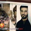 جديد المنشد المبدع علي الدلفي أنشودة ملك عمري رووعة 2013
