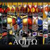 Kamen Rider Agito (Ikrar)