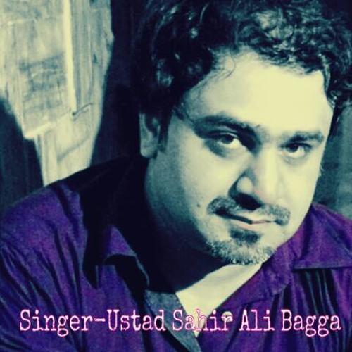 Aaj Rang Hai By Ustad Sahir Ali Bagga - Full Song