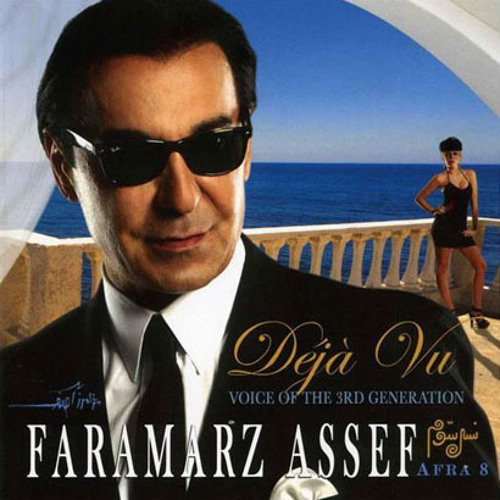 Dishab | Faramarz Assef / دیشب | فرامرز آصف