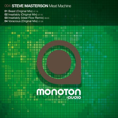 Steve Masterson - Insatiably (Ideal Flow Remix)